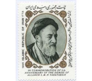 Ayatollah Ghazi Tabatabai (1892-1981), theologian - Iran 1986 - 10