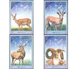 Fauna (1960) - Iran 2003 Set