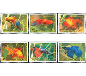 New Year 1383 - Ornamental Fresh Water fishes - Iran 2004 Set