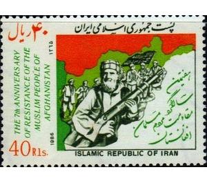 Resistance Fighter - Iran 1986 - 40