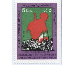 Soldier, armed men - Iran 1986 - 5