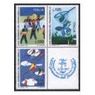 19th-Stamp-Day---Souvenir-Sheet 1977