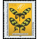 250 years - Germany 1978 - 11 Pfennig