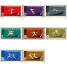 7th European Athletic Championships - Poland 1962 Set