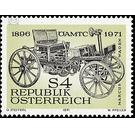 Austrian Automobile Association  - Austria 1971 Set
