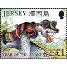 Chinese New Year - Jersey 2001 - 1