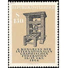 Congress of the graphic arts industry  - Austria 1964 Set