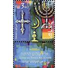 Cross, Crescent, and Menorah - Israel 2000 - 3.40