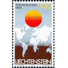 Development Assistance  - Liechtenstein 1979 Set