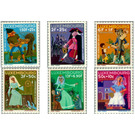 Fairy Tales - Luxembourg 1966 Set
