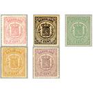 Heraldry - Netherlands 1869 Set