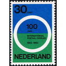 Inscription inside a circle - Netherlands 1963 - 30