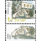 Juara - Israel 2000 - 1.20