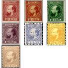 King William III - Netherlands 1867 Set
