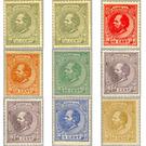 King William III - Netherlands 1875 Set