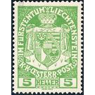 Landeswappen  - Liechtenstein 1917 - 5 Heller