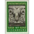 Mascarons - Luxembourg 1992 - 14