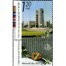Memorial day - Israel 2001 - 1.20