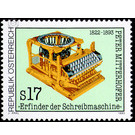 Mitterhofer, Peter  - Austria 1993 Set
