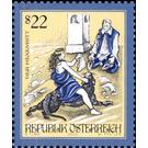 Myths and legends  - Austria 2000 - 22 Shilling