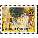 Paintings  - Austria 1964 Set