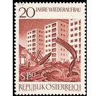 Reconstruction  - Austria 1965 Set