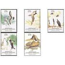 Regional Wildlife - Australian Antarctic Territory 1983 Set
