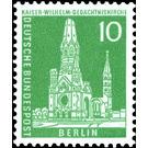 Ruins of the Kaiser Wilhelm Memorial Church - Germany 1956 - 10