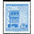 Structures  - Austria 1960 - 6.40 Shilling