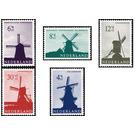 Summer stamps - Netherlands 1963 Set